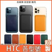 HTC U20 5G U19e U12+ life Desire21 pro 19s 19+ 12s U11+ 純色插卡 透明軟殼 手機殼 保護殼