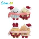 【日本正版】角落生物 聖誕裝扮 迷你沙包玩偶 沙包娃娃 絨毛玩偶 娃娃 角落小夥伴 772303 772310