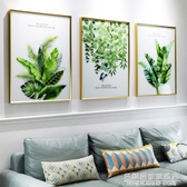 北歐風格客廳裝飾畫現代簡約沙發背景牆壁畫臥室大氣三聯組合掛畫 NMS名購居家