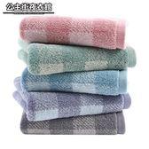 毛巾純棉柔軟吸水洗臉面巾成人家用加厚格子大毛巾