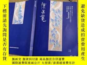 二手書博民逛書店陳其寬畫集罕見德國出版Y14304 陳其寬 printed in germany 出版1997