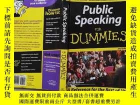 二手書博民逛書店public罕見speaking for dummiesY181