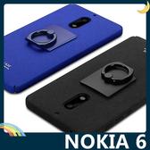 NOKIA 6 牛仔磨砂保護殼 PC硬殼 360度支架指環扣 霧面防滑 保護套 手機套 手機殼 諾基亞