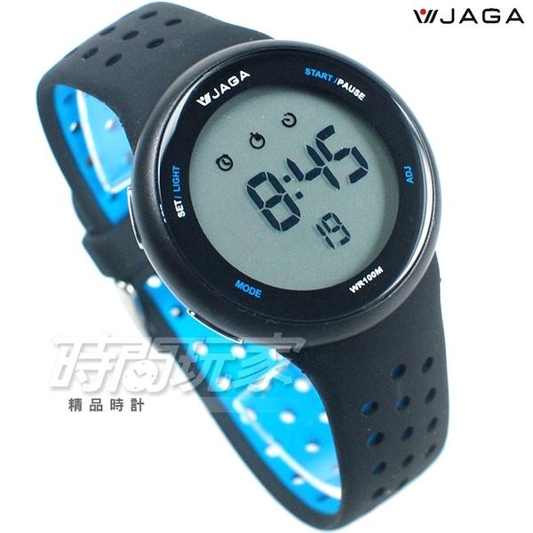 JAGA捷卡 超大液晶顯示 多功能電子錶 夜間冷光 可游泳 保證防水 運動錶 學生錶 M1185-AE(黑藍)