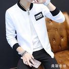 休閒外套2018新款韓版個性百搭時尚白色外套zzy3310『美鞋公社』