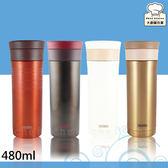 膳魔師炫彩保溫杯不鏽鋼保溫瓶480ml擋冰板設計-大廚師百貨