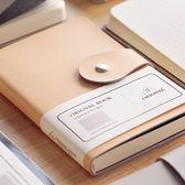 洛林韓國創意方格手帳本簡約本子便攜記事本日記本文具筆記本手賬 挪威森林
