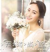 新款婚紗攝影道具手捧花白色 影樓外景拍攝道具手捧花韓式 晴天時尚館