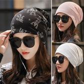 夏季月子帽薄款產后透氣時尚韓版全棉孕婦帽子防風產婦帽 QQ516『愛尚生活館』