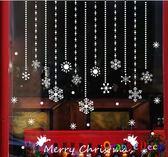 壁貼【橘果設計】雪花飄 DIY組合壁貼 牆貼 壁紙 壁貼 室內設計 裝潢 壁貼 耶誕 聖誕