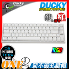 [ PC PARTY ] Ducky O...