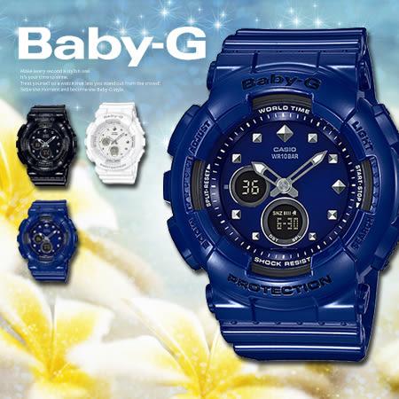 BABY-G BA-125-2A 酷勁鉚釘女錶 BA-125-2ADR 熱賣中!