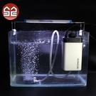 魚缸增氧泵靜音超養魚氧氣泵增氧機小型家用水族箱充氧泵迷你 【全館免運】