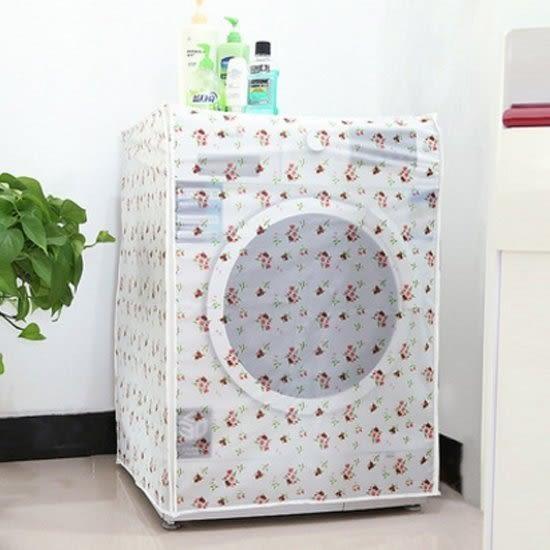 ◄ 生活家精品 ►【Q176】上開式/前開式防塵套 洗衣機 烘衣機 防水 防髒 防曬 灰塵 易清洗 陽台
