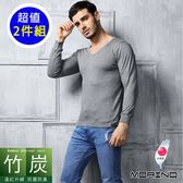【MORINO摩力諾】竹炭紗V領衫(超值2件組)