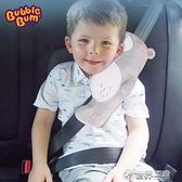 兒童卡通汽車安全帶護肩枕防勒脖防護套四季通用睡覺固定頭防磨衣 wk10710