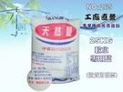【水築館淨水】軟水專用鹽(粗鹽)軟水器(.RO純水機.淨水器.過濾器(貨號256)