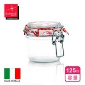 【義大利Bormioli Rocco 】Fido 玻璃圓型密封罐125ml 儲物罐收納罐