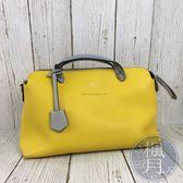 BRAND楓月 FENDI 芬迪 8BL125 BY THE WAY 經典款 灰黃 雙色 手提包 精品 肩背包