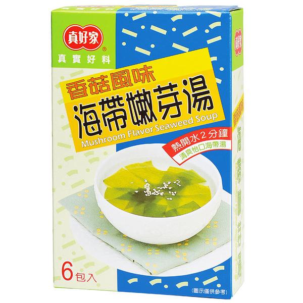 【真好家】香菇海帶嫩芽湯46.8g(6包入)-奶素