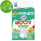 《利護樂Livedo》日本原裝進口褲型成人紙尿褲 M號 22片*(4包/箱)