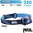 [好也戶外] PETZL TIKKINA®頭燈 250流明 黑/紅/藍/白 NO.E091DA00/E091DA01/E091DA02/E091DA03