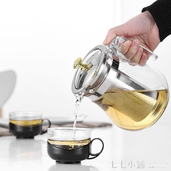 飄逸壺~玻璃泡茶壺飄逸杯水壺單壺耐熱耐高溫加厚大容量茶水分離家用套裝