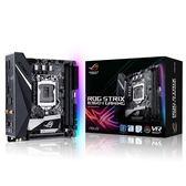 華碩ASUS ROG STRIX B360-I GAMING 主機板