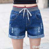 2019新款寬鬆緊腰系帶牛仔短褲女高腰彈力休閒顯瘦學生韓版熱褲潮 西城故事