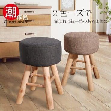 【C est Chic】小王子歷險記小椅凳-黑色
