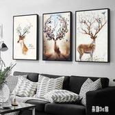 客廳裝飾畫現代北歐風格麋鹿掛畫三聯水晶壁畫沙發背景墻zzy4747『易購3c館』