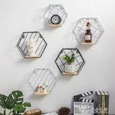 創意北歐ins墻上面壁掛客廳臥室書架六邊形幾何裝飾品房間置物架igo 探索先鋒