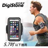 ★下殺★免運費★DigiStone 5.7吋 智慧型手機運動臂套/臂帶(通用型 5.5吋-5.7吋以下手機)x1