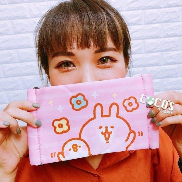 正版 KANAHEI 卡娜赫拉的小動物 粉紅兔兔 P助 造型口罩 透氣口罩 C款 COCOS DC045