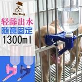 中型大型犬狗籠掛式自動大狗狗飲水器寵物飲水機喂水喝水器狗水壺 扣子小鋪