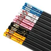 家用防滑無漆筷子套裝合金筷家庭裝個性高檔快子非實木不銹鋼