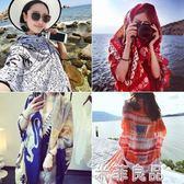 圍巾女防曬棉麻披肩兩用長款正韓紗巾海邊度假絲巾沙灘巾 『米菲良品』