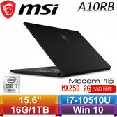 MSI微星 Modern 15 A10RB-039TW 15.6吋窄邊框輕薄創作者筆電