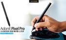 Adonit PIXEL PRO 2048階 精準 感壓 觸控筆 公司貨