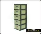 {{ 海中天休閒傢俱廣場 }} B-99  摩登時尚 抽屜整理櫃系列 GT5 加州五層櫃