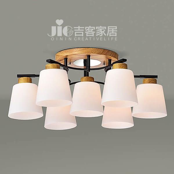 [吉客家居] 吸頂燈 北歐木座玻璃吸頂燈 6+1燈 金屬烤漆造型時尚後現代工業餐廳民宿咖啡館居家D