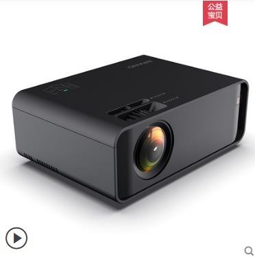 新款投影儀家用wifi無線手機同屏家庭影院臥室4k高清3D電視投影機1080p微小型便攜式 伊蒂斯 LX