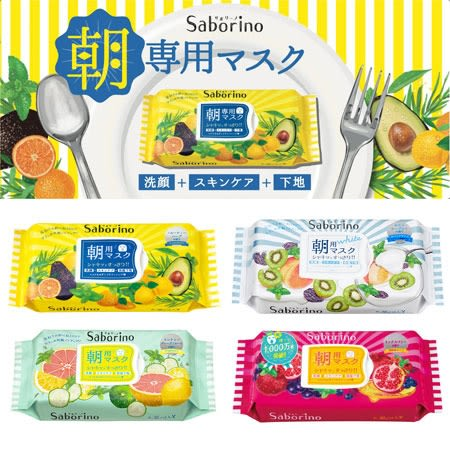 日本 BCL Saborino 早安面膜 (32枚入) 洗臉