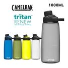 (送清潔3件組)美國CamelBak Chute Mag戶外運動水瓶RENEW 1000ml 水瓶 吸管水瓶 運動水瓶