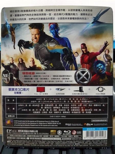 影音專賣店-Q03-065-正版BD【X戰警:未來昔日 3D+2D雙碟 有外紙盒】-藍光電影(直購價)
