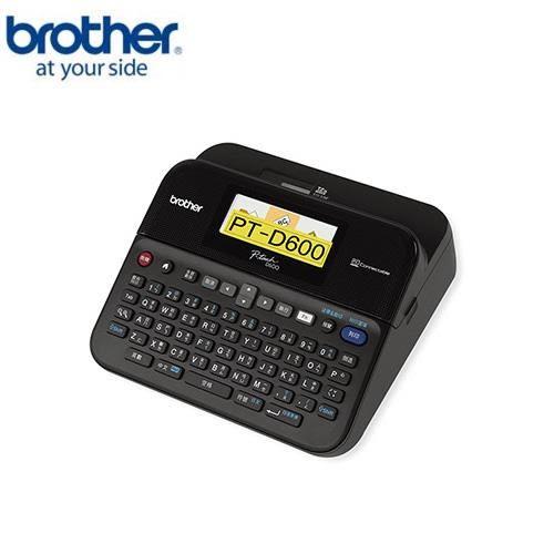 Brother PT-D600 專業型標籤機
