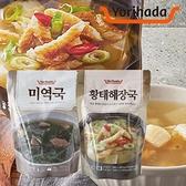 韓國 Yorihada 即食料理包 500g 海帶湯 明太魚湯 韓式海帶湯 韓式 即食包 湯品