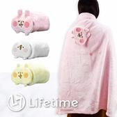 ﹝卡娜赫拉娃娃造型毯﹞正版 冷氣毯 披肩毯 刷毛毯 兔兔 P助 貓咪〖LifeTime一生流行館〗