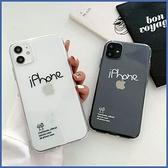蘋果 iPhone 12 Pro Max 12 Mini i11 Pro Max XR XS MAX iX i8+i7+SE 手繪愛瘋 手機殼 全包邊 軟殼 保護殼