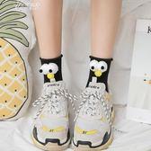 立體大眼睛襪子女春秋款3d短襪可愛搞怪卡通中筒襪長襪潮伊芙莎